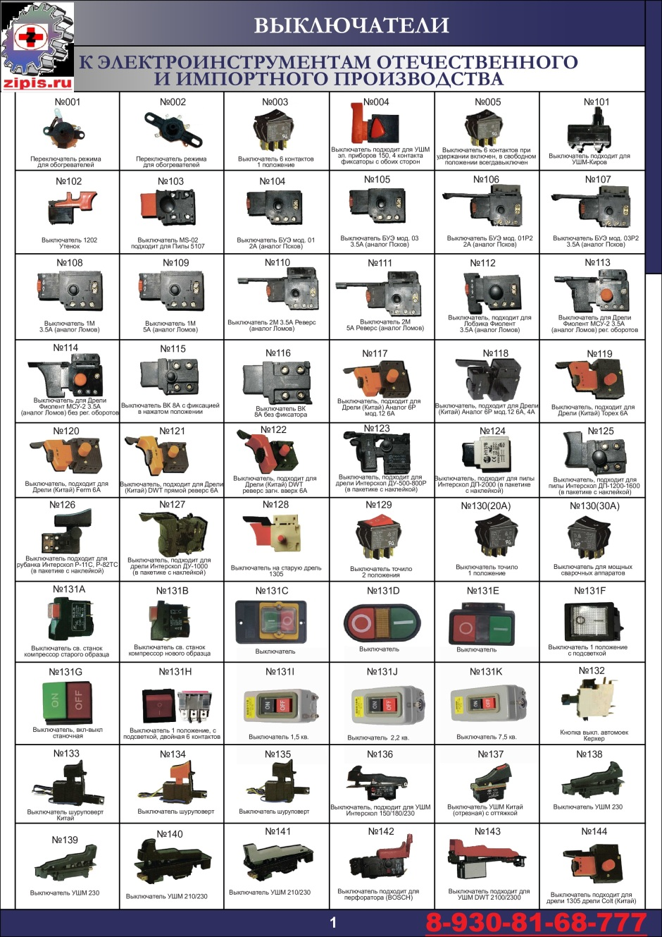 catalog-1