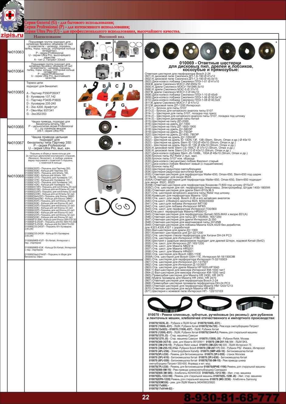 catalog-22