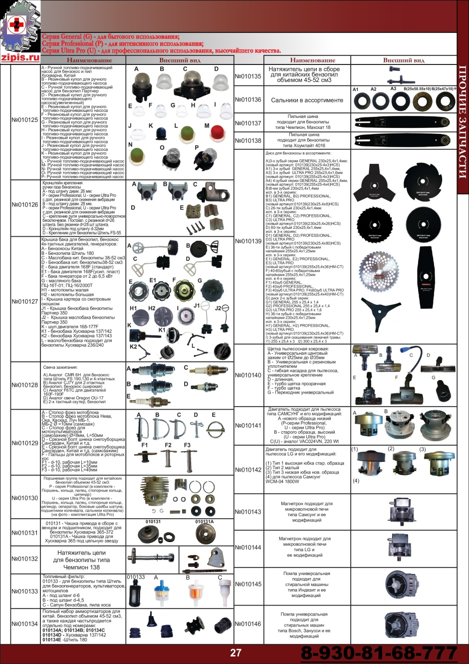 catalog-27