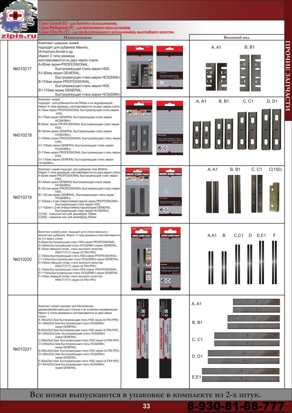 catalog-33