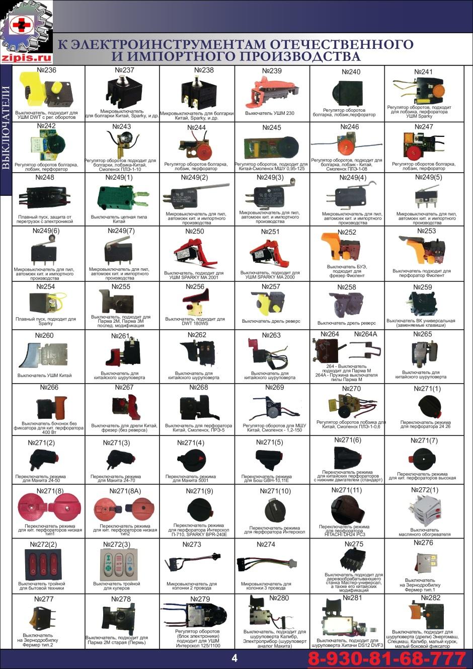 catalog-4