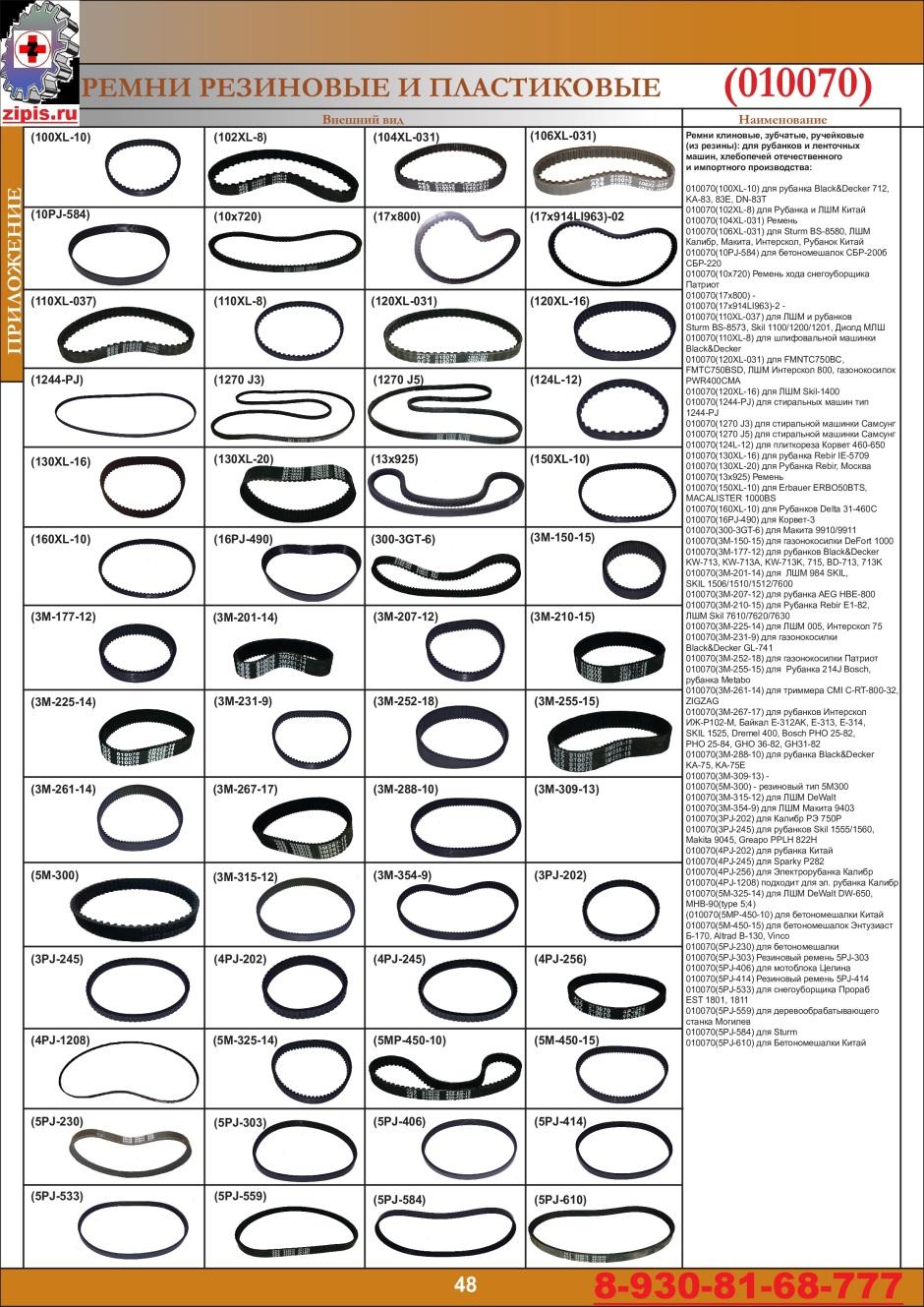 catalog-48